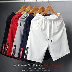 Art Sport, Estilo Fitness, Men's Fashion Brands, Sport Shorts, Men Shorts, Gym Shorts Womens, Mens Drawstring Shorts, Fashion Pants, Men Fashion