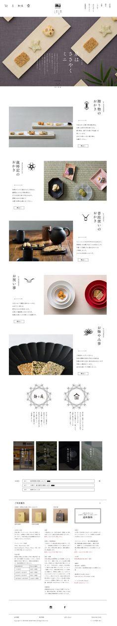 Find more inspiration at mobnet. Food Web Design, Best Web Design, Page Design, Website Design Layout, Web Layout, Layout Design, Web Japan, Brochure Layout, Ui Web