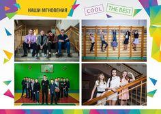 Дизайн «Colors» | 9 фотографий
