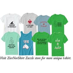 Visit ZierNorShirt Zazzle store for more unique t-shirt. Types Of T Shirts, Funny Tshirts, My Style, Polyvore, Collection, Women, Store, Unique, Women's