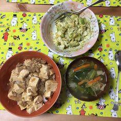 麻婆豆腐丼 アボカドサラダ 中華スープ