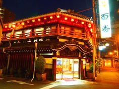 西成区は飛田新地にある居酒屋「鯛よし百番」