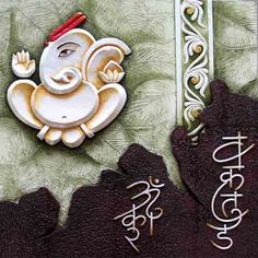 Clay Wall Art, Clay Art, Ganesha Painting, Mural Art, Clay Crafts, The Incredibles, Incredible India, Diwali, Creative