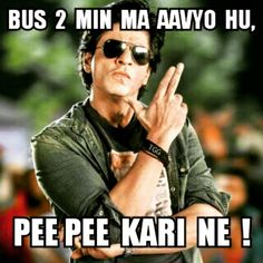 When i want to Pee ;) #thegujjugyan  Tag your friends who does the same :p