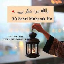 ♡Aleza Khan❤♡ Ramadan Wishes, Ramadan Day, Islam Ramadan, Islam Muslim, Islam Quran, Islamic Dua, Islamic Quotes, Ramzan Images, Ramazan Mubarak
