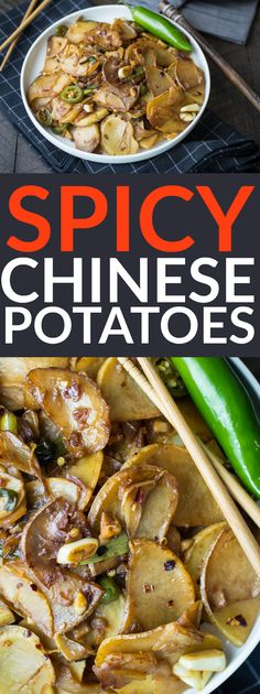 Spicy Chinese Potatoes are the perfect easy side dish for Chinese take-out night! It is one of the Chinese side dishes you will want to make over and over! Chinese Side Dishes, Side Dishes Easy, Side Dish Recipes, Chinese Food, Asian Recipes, Dinner Recipes, Chinese Dinner, Dinner Ideas, Potato Dishes