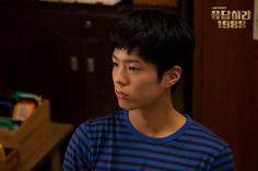 """아침부터 택 어택"" 박보검 <응답하라 1988> 151008 [ 출처 http://m.post.naver.com/viewer/postView.nhn?volumeNo=2525149&memberNo=3669297&clipNo=9 ]"