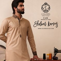Latest Men Shalwar Kameez Designs 2019 - PK Vogue Men Shalwar Kameez is a traditional dress of Pakistani Men's due to comfort and reliable in wearing. So that's was mostly Man like to wear simple Shalwar Kameez in normal days. Salwar Kameez Mens, Shalwar Kameez Pakistani, Mens Kurta Designs, Stylish Mens Fashion, Mens Fashion Suits, Men's Fashion, Pathani Kurta Men, Man Dress Design, Kurta Patterns