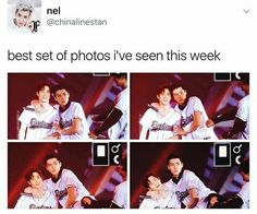 Park Chanyeol thought he could touch Sehun's Suho