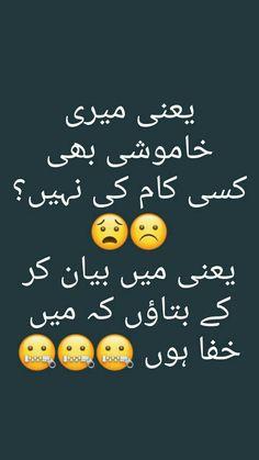 Shayari Funny, Urdu Funny Quotes, Best Lyrics Quotes, Jokes Quotes, Special Love Quotes, Family Love Quotes, Love Me Quotes, Best Urdu Poetry Images, Love Poetry Urdu