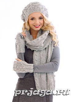 Шапка, шарф и митенки спицами