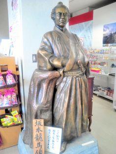 仙酔島国民宿舎内実物大(173cm)龍馬像。