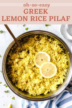 White Rice Recipes, Rice Recipes For Dinner, Easy Rice Recipes, Greek Recipes, Side Dish Recipes, Minute Rice Recipes, Vegetarian Rice Recipes, Greek Side Dishes, Rice Side Dishes