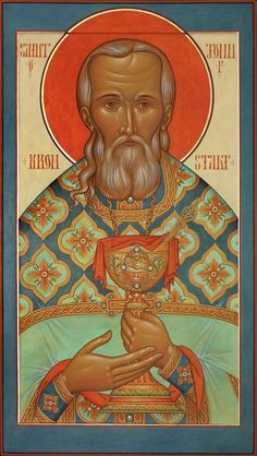 Icon of St-John of Kronstadt by the hand of fr. Silouan Justiniano.