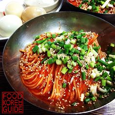 Bibimguksu (Spicy Mixed Noodles) 비빔국수