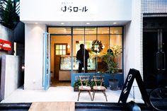 はらロール Hara Roll: 4-6-7 Jingumae, Shibuya-ku, Tokyo Their roll cakes are made with rice flour, soy milk, egg, cream and honey. http://hararoll.jp/menu.html