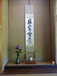 Japanese Calligraphy, Japanese House, House Decorations, Tea Ceremony, Caligraphy, Wabi Sabi, Ikebana, Flower Art, Refrigerator