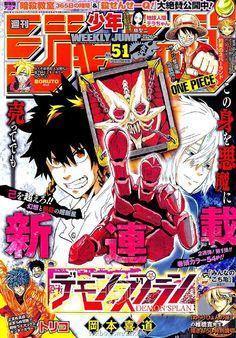 Ranking semanal de la revista Weekly Shonen Jump edición 51 del 2016.