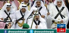 Saudi life style