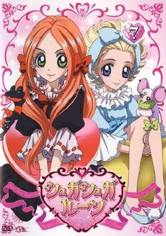 Vanilla and Chocola Photo: from the anime sugar sugar rune. Manga Love, Manga Girl, Manhwa Manga, Anime Manga, Hokusai, Fanart, Estilo Anime, Another Anime, Beautiful Anime Girl