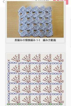 Hexagon Crochet Pattern, Crochet Diagram, Crochet Squares, Crochet Blanket Patterns, Knitting Patterns, Crochet Stitches Chart, Crochet Motifs, Filet Crochet, Easy Crochet