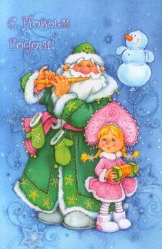 New Year postcards illustrator Marina Fedotova \ Новогодние открытки  иллюстратора Марины Федотовой