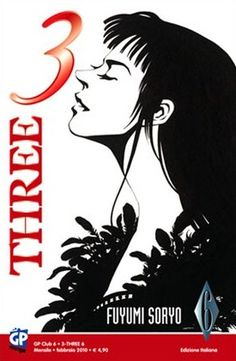 3 Three, Shoujo, Third, Movie Posters, Movies, Art, Art Background, Films, Film Poster