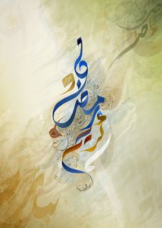 Ramadan Kareem Calligraphy - Arabic and Islamic Calligraphy and Typography | IslamicArtDB.com