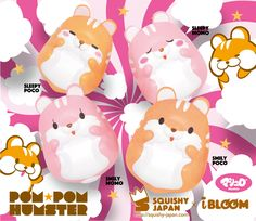 Ibloom POM★POM HAMSTER Squishy, 4 color options, $13. http://squishy-japan.com//shop/maker-bloom/pom-pom-hamster/