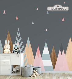 טפט הרים קידס 1 - טפטים לחדרי ילדים Kids Room Wallpaper, Baby Room Design, Painting, Boys, Home Decor, Tapestry, Nursery, Baby Boys, Decoration Home