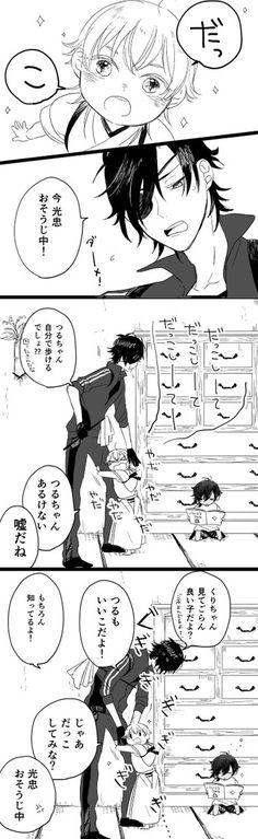 Video Game Swords, Date Masamune, Funny Comic Strips, Bleach Anime, Minions Quotes, Jojo Bizzare Adventure, Touken Ranbu, Anime Comics, Funny Comics