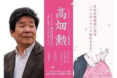 Studio Ghibli director, Isao Takahata, doing a free lecture at the Hijiyama University this December - http://wowjapan.asia/2016/11/studio-ghibli-director-isao-takahata-free-lecture-hijiyama-university-december/