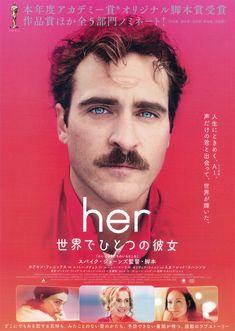 her/世界でひとつの彼女 のレビューやストーリー、予告編をチェック!上映時間やフォトギャラリーも。