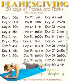Planksgiving: Do Planks, Give Thanks - A Free Monthly Workout Calendar #exercise @shrinkingjeans #workout #free