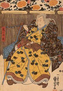 Kiichi Hogen, from the blog post: Kiichi Hogen and the Secret of Aikido - Tales from Heike Monogatari