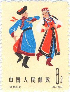 "1962 - China -  Mongolian ""Ordos"" dance"