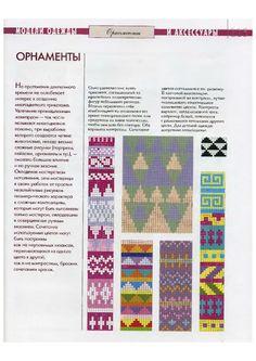 http://knits4kids.com/ru/collection-ru/library-ru/album-view/?aid=40923