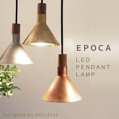 レトロテイストを楽しむLEDペンダントライト/EPOCA/エポカ。ポイント20倍♪ ディクラッセ インテリア照明 LED ペンダントライト ● エポカ Epoca 引掛けシーリング対応 /ダイニング リビング 照明 ライト おしゃれ かっこいい インテリア照明 フレッヒダックス House Design, Lamp, Lamp Design, Pendant Lamp, Decor Inspiration, Light, Pendant Lamp Design, Pinterest Design, Lights