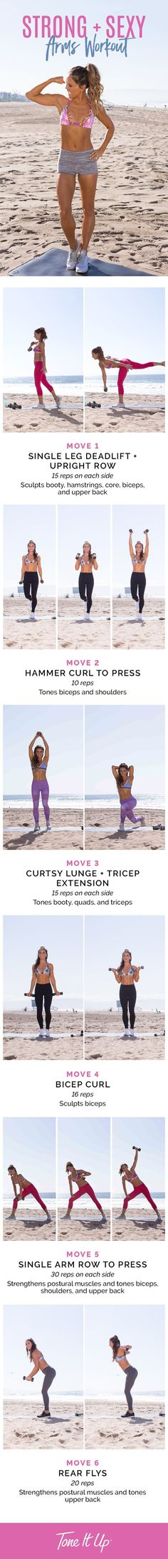 We put together some of our fave upper body moves in a brand new mashup for you! A strong upper body helps us stand tall with beautiful posture! And BONUS ~ when you stand with gorgeous posture, you activate your core for tummy toning effects too!