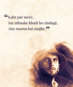 Bollywood quotes - www vagabomb com amp Song Lyric Quotes, Movie Quotes, Life Quotes, Hurt Quotes, Poetry Hindi, Poetry Quotes, Filmy Quotes, Movie Dialogues, Bollywood Quotes
