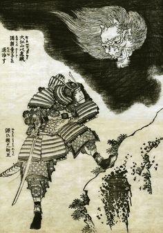 Katsushika Hokusai Japanese Artwork, Japanese Prints, Art Occidental, Japanese Folklore, Japanese Oni, Samurai Artwork, Katsushika Hokusai, Art Japonais, Samurai Warrior