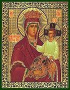 Mary Saint Christian Art by Christian Art