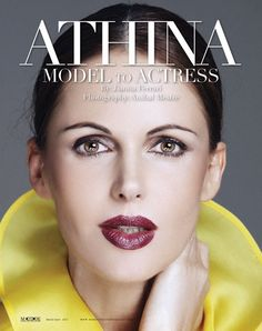 Athina Klioumi - From Model To Actress Culture, Actresses, Magazine, Lifestyle, Model, Movie Posters, Fashion, Female Actresses, Mathematical Model