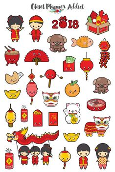 Lunar new year Bullet Journal - Chinese New Year 2018 Planner Stickers Chinese New Year Stickers Year of the Dog Stickers New Year Stickers Chinese Stickers Chinese New Year Cookies, Chinese New Year Decorations, Chinese New Year Design, Chinese New Year Crafts, Bullet Journal Themes, Bullet Journal Inspiration, 2018 Planner, Year Planner, Tittle Ideas