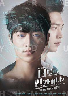 Kdrama Poster for Are You Human Too starring Seo Kang-joon and Kong Seung-yeon Watch Korean Drama, Korean Drama Series, Watch Drama, Drama Drama, Drama 2016, Kdrama, Asian Actors, Korean Actors, Fan Fiction