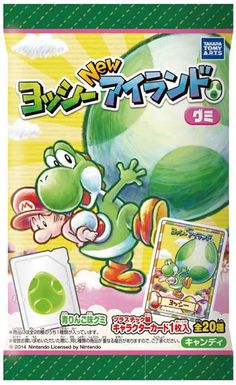 Yoshi's Island Gummy $1.50 http://thingsfromjapan.net/yoshis-island-gummy/ #yoshi stuff #Japanese gummy #Japanese snack