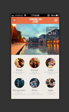 Dribbble - Untitled-3.png by cherry