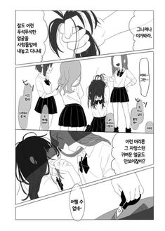 Bakugou Manga, Manga Girl, Manhwa, Gravity Falls Anime, Fun Sleepover Ideas, Dark Art Illustrations, Villain Deku, Dark Images, Drawing Quotes