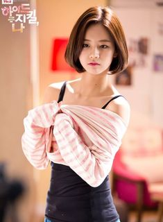 Girl's Day - Hyeri