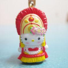 Polynesian Kitty Cell Strap  ebay seller: happyshopping8899